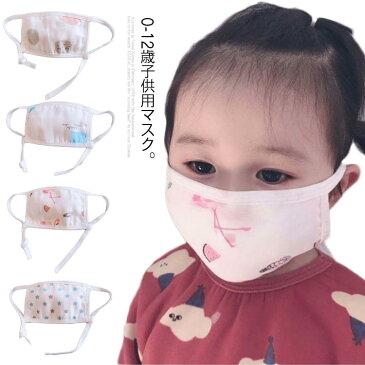 5枚セット 8層構造 ガーゼマスク 子供マスク ベビーマスク キッズマスク マスク 洗える 布マスク 綿マスク 子供 ベビー 可愛い ほこり ウィルス飛沫 予防対策 風邪 かぜ 花粉予防 送料無料