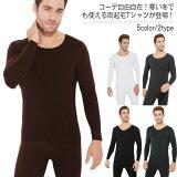 2タイプ選べる Tシャツ トップス 長袖 メンズ トップス インナー 両起毛 暖かい ラウンドネック Vネック ストレッチ 冬物 保温 肌着 大きいサイズ 新作