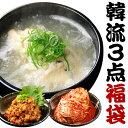 韓流3点福袋(プロが選んだサムゲタン1kg、チャンジャ200g、白菜キムチ500g)サンゲタン 参鶏湯 クール冷蔵便 送料無料