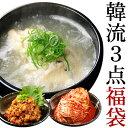 韓流3点福袋(プロが選んだサムゲタン1kg、チャンジャ200g、白菜キムチ500g)サンゲタン 参鶏 ...