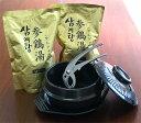 滋養強壮にオススメの韓国宮廷料理・参鶏湯!コラーゲンぷるぷるスープ!プロが選ぶ業務用の本格派!温めるだけで食べられます!