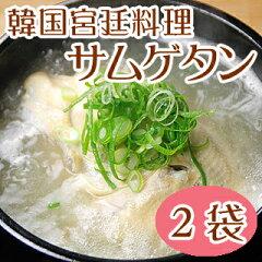 滋養強壮にオススメの韓国宮廷料理・参鶏湯!コラーゲンぷるぷるスープ!温めるだけで食べられ...