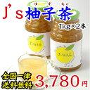 柚子の果肉がたっぷり60%入ったとっても濃厚な柚子茶です。【常温・冷蔵】【送料無料】料理研...