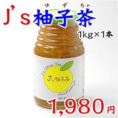 柚子の果肉がたっぷり60%入ったとっても濃厚な柚子茶です。【常温・冷蔵】料理研究家・金本J....