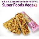 城咲仁さんが紹介!携帯できる栄養の宝庫