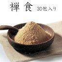 【箱つぶれ・わけあり品】「ZEN49」(韓国禅食20g×30...
