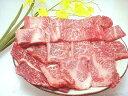 黒毛和牛肉の霜降りカルビ肉を韓国風に開いて加工した本格派の焼肉セット!【冷凍・冷蔵可】【...