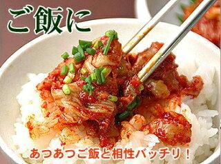 【冷凍・冷蔵可】鶴橋コリアタウン発・珍味の王様(タラの内臓)チャンジャ200g(カップ入)