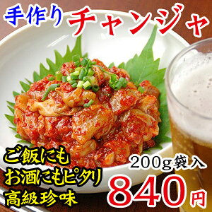 チャンジャは慶尚道の方言で、正しくはチャンランジョッ!タラの内臓だから海鮮キムチ!でも、...