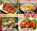 【冷凍便限定】「2種類のケジャンを楽しめる福袋」(仁川ケジャ...