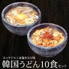 韓国うどんユッケジャンスープ味