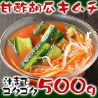 【冷蔵限定】あっさり味の甘酢胡瓜キムチ500g