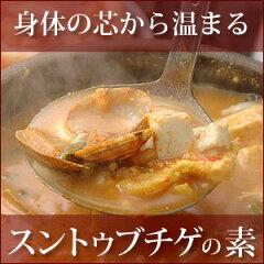 寒〜い外出先から帰った後に、これを食べればあっという間にポッカポカですよ!【冷凍・冷蔵可...