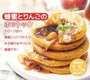 熱々サクサクホットックは韓国生まれの激うまスイーツ♪【冷凍限定】蜂蜜とりんごのホットック1...