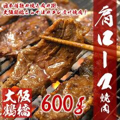 日本有数の焼き肉の街、大阪鶴橋ならではのタレ漬け焼肉セット!【冷凍・冷蔵可】大阪鶴橋・タ...