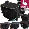 Rabbit自転車カゴカバー前後兼用前用子供乗せを外した後の前かごや大型リア用バスケットにも。RBC1809BK-BA