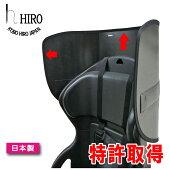 HIRO自転車チャイルドシートリア専用日本製●室内空間確保!ギュットアニーズ(ANNYS)ビッケ(bikke)ハイディー(HYDEE)やOGK-RBC015など高さをアップしてカバーを使用【HIRO『こどもヘッド2』子供乗せ自転車チャイルドシート後ろ専用】SCC1611-MU