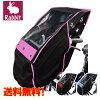 自転車チャイルドシートレインカバーRabbitフロント用(前用)RCC-1809BK-01