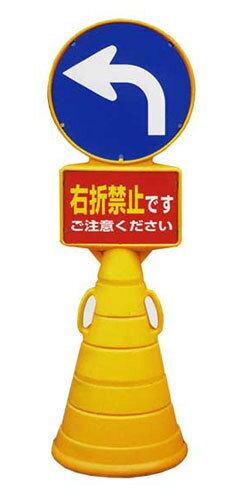 樹脂製スタンド看板スーパーロードポップサイン(特注オリジナル面板片面上下2枚付):のぼり看板専門店ラビットサイン