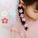 【即納】5個セット グルグルヘア飾り 花 フラワー キッズ用 女の子 子供用 こども用 子ども用 キラキラ ヘアアクセサリー 大人用 プチプラ ハロウィン髪飾り プレゼント ブルー ピンク パープル レッド ホワイト
