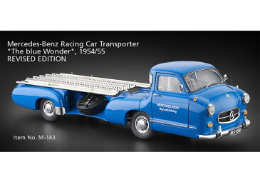 CMC 1/18完成品 M143 メルセデス ベンツ レーシング トランスポーター The Blue Wonder 1954/55