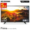 [今ならポイント5倍]テレビ 43インチ 4K対応液晶テレビ...