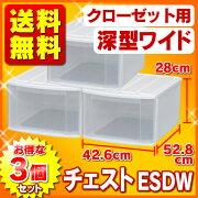 クーポン ボックス チェスト ホワイト クローゼット プラスチック アイリス