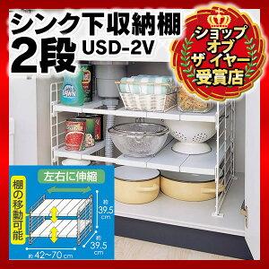 キッチン アイリスオーヤマ フライパン