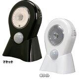 送料無料 乾電池式LEDセンサーライト LSL-0.5Marathon10P02feb13アイリスオーヤマ [cpir]