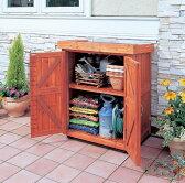【送料無料】木製物置 WSR-900幅74×奥行47×高さ90cm【家具】【アイリスオーヤマ】