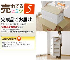 【チェスト/引き出し/5段/幅56cm/2個セット/アイリスオーヤマ】