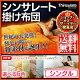 【マラソン限定!24Hタイムセール】【24Hタイムセール】【あす楽...