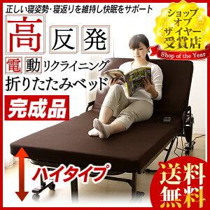 【送料無料】アイリスオーヤマ折りたたみ電動リクライニングベッドOTB-KDH
