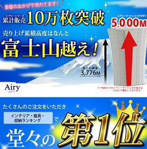 マットレスエアリーマットレスシングル厚さ5cmMAR-Sアイリスオーヤマ送料無料3つ折り三つ折り高反発エアリーAiry高反発マットレスカバーベッド折りたたみ折り畳み腰硬め洗える通気性日本製