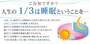 [広告商品]マットレスエアリーマットレスシングル厚さ5cmMAR-Sアイリスオーヤマ送料無料3つ折り三つ折り高反発エアリーAiry高反発マットレスカバーベッド折りたたみ折り畳み腰硬め洗える通気性日本製