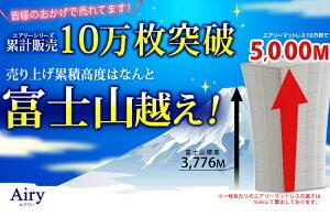 敷きパッドエアリー敷きパッドシングルPAR-Sアイリスオーヤマ送料無料ベッドパットマットレス3つ折り三つ折り高反発エアリー高反発マットレスカバーベッド折りたたみ折り畳み腰硬め洗える通気性日本製