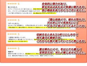 マットレスエアリープラスマットレスシングルAPMH-S硬めアイリスオーヤマ送料無料3つ折り三つ折り高反発エアリーAiryPlus高反発マットレスカバーベッド折りたたみ折り畳み腰洗える通気性日本製腰痛