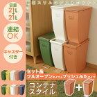 ゴミ箱おしゃれごみ箱ダストボックスペールふた付き【上下セット】コンテナスタイル