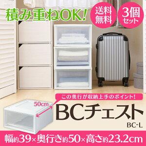 チェスト ボックス クローゼット プラスチック ホワイト アイリスオーヤマ