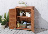 送料無料 木製収納庫 WSH-920幅69×奥行45×高さ91.5cm 家具 アイリスオーヤマ