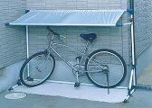 【送料無料】サイクルガレージ CG-600【家具】【アイリスオーヤマ】