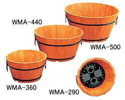 送料無料 ウッドメッシュプランター浅型 WMA-290 アイリスオーヤマ 家具 【収納】
