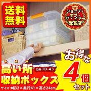 ボックス クローゼット プラスチック アイリスオーヤマ