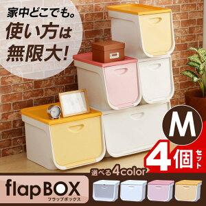 フラップボックスFLP-Mクリア・ホワイト・ピンク・イエロー3個セットアイリスオーヤマ
