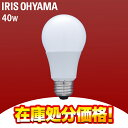 LED電球 広配光タイプ 485lm LDA4N-G-4T2...