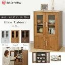 食器棚 幅60 ガラスキャビネット GKN-9060 オフホ...