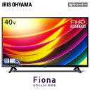 テレビ 40型 40V フルハイビジョンテレビ 40インチ 40FB10P送料無