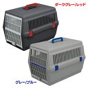 送料無料 アイリスオーヤマ トラベルキャリー HC-520 ダークグレー/レッド・グレー/ブルー その1