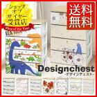 【WEB限定】【送料無料】デザインチェストHG-554ドット・ネコ・乗り物(家具収納アイリスオーヤマ)