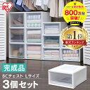 ★クーポンで200円OFF:21日09:59迄★収納ボックス...